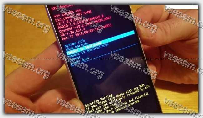 разблокировать телефон через хард ресет