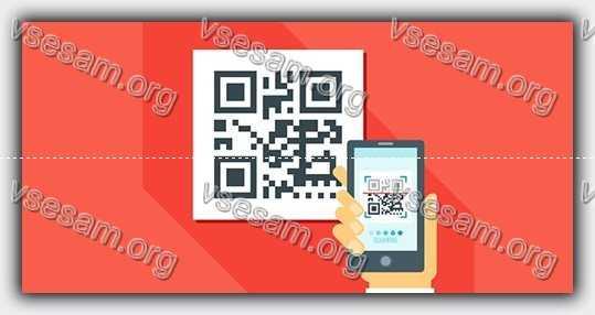 сканировать QR-коды на андроид хуавей