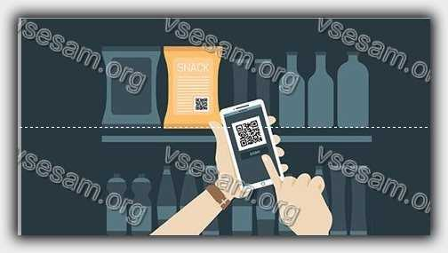сканировать QR-коды на телефоне samsung