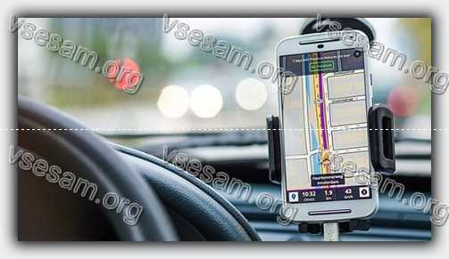 телефон с GPS в авто