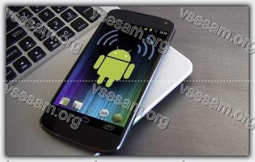 телефон с логотипом андроид