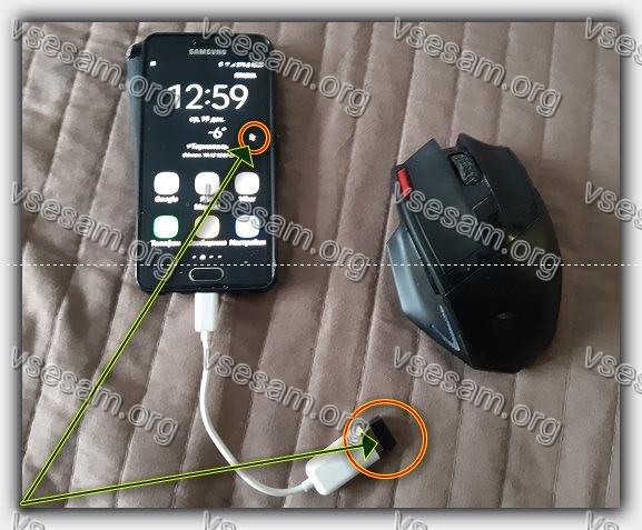 управлять телефоном через компьютерную мышь