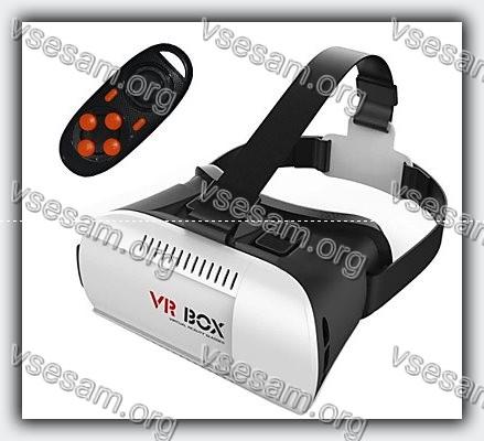 виртуальные очки и пульт управления
