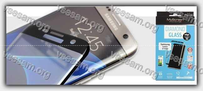 Защитное стекло 3D на айфон
