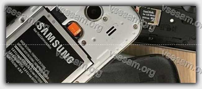 Батарея в телефоне самсунг