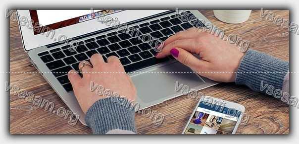 телефон как веб камера для ноутбука
