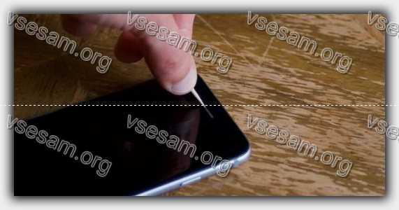 чистка динамика айфоне 7 зубочисткой