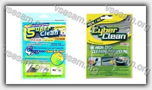 Cyber Clean помыть телефон