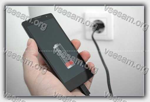 наполнение батареи на выключенном устройстве