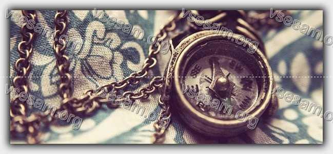 обычный компас