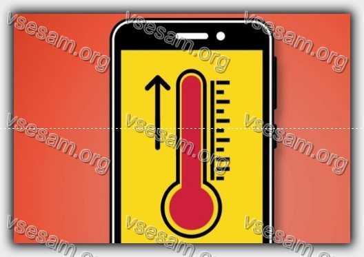 причины нагревания смартфонов