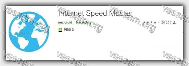 приложение исправить медленный интернет