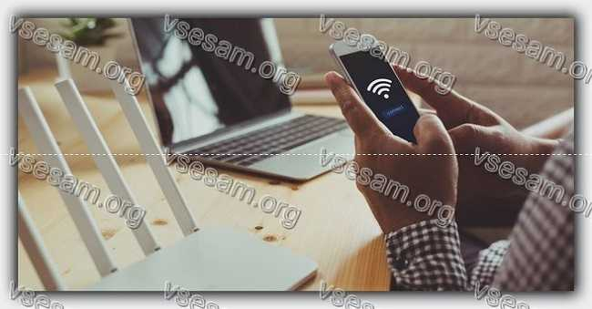 сеть wifi в ноутбуке и телефоне