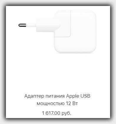 сколько стоит зарядное для айфон 6