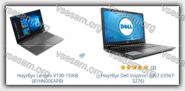 Ноутбуки для разгона процессора intel или amd