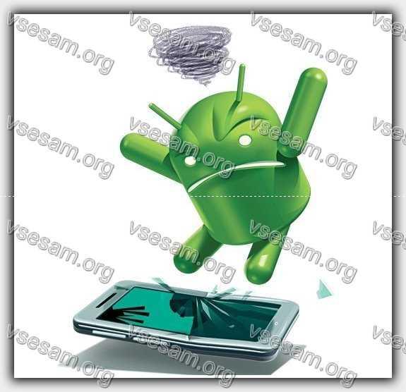 нехороший телефон андроид 2020