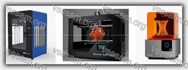 3d принтер для дома 2019