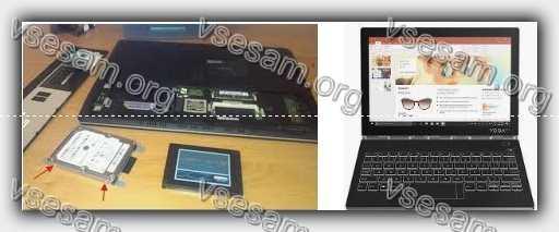 диск SSD в asus