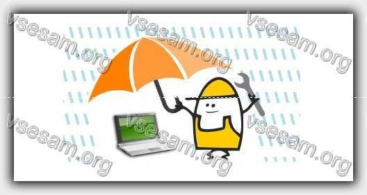 дождь хочет залить ноутбук