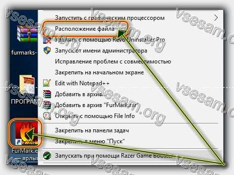 furmark geeks3d 1.20.0 на русском языке