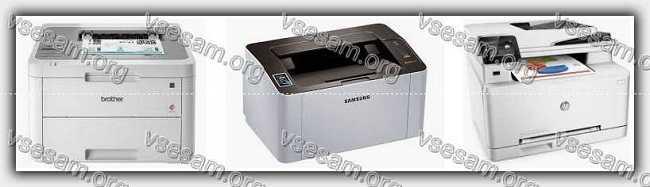 самые недорогие лазерные принтеры