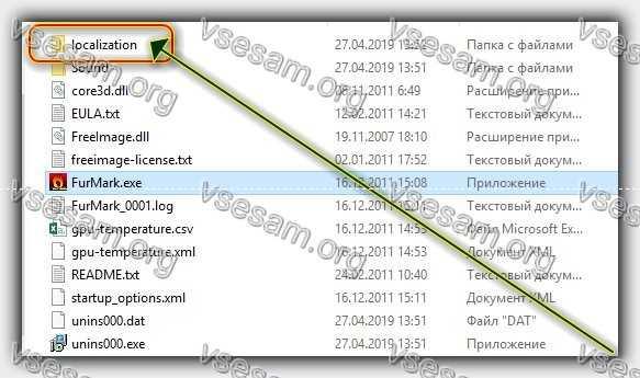 программа furmark для теста видеокарты 64 bit