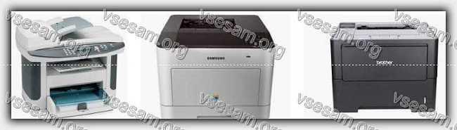 лазерные принтеры с недорогими расходниками