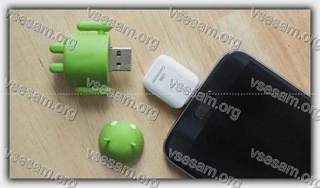 смартфон, соединенный с модемом через USB OTG