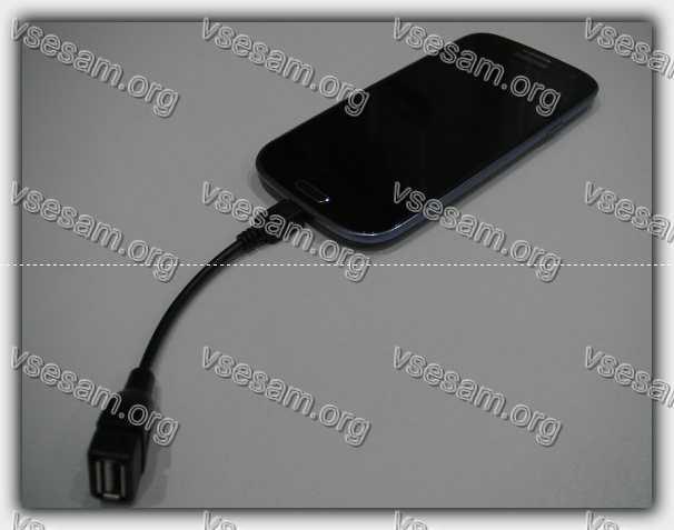 смартфон соединенный через USB OTG