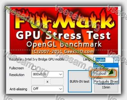 тест видеокарты furmark 1.20 4.0