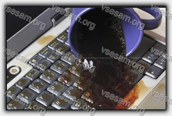 залил клавиатуру ноутбука lenovo - не работают кнопки