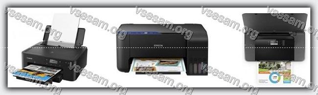 беспроводные принтеры