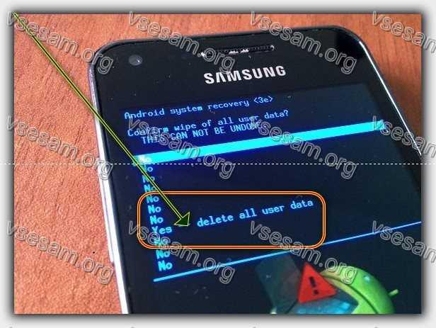 сброс смартфона самсунг галакси а5