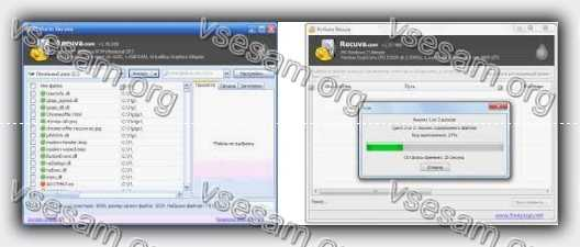 восстановить файлы с самсунг а6