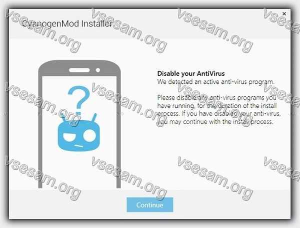 1 шаг в установке Cyanogen