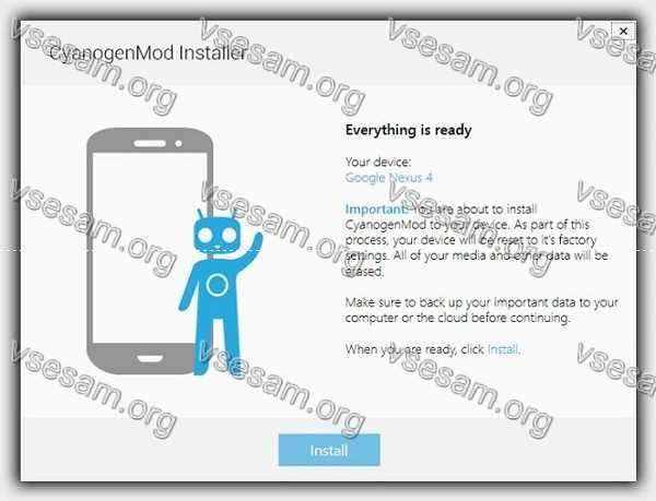 6 шаг в установке Cyanogen