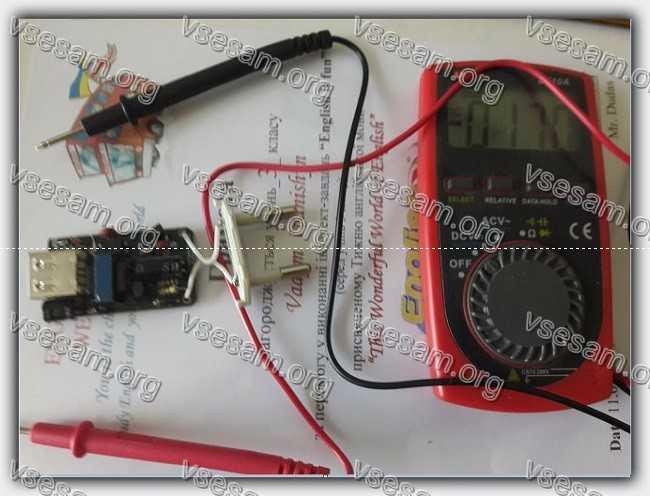проверить зарядное мультиметром