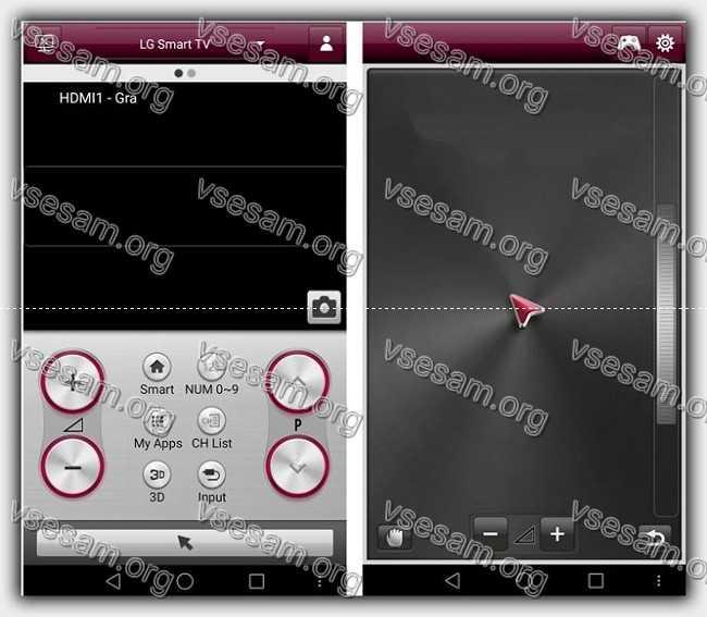 пульт для ТВ LG с помощью телефона huawei