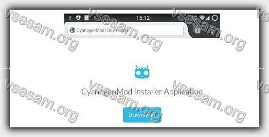 установщик CyanogenMod