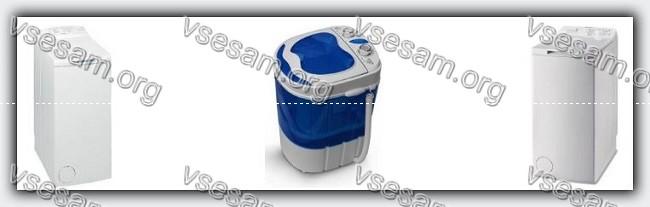 узкие стиральные машины автоматы