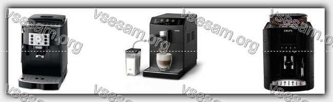 кофемашины delonghi magnifica
