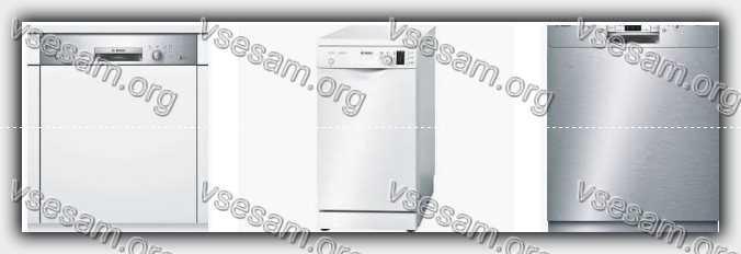 посудомоечные машины bosch smv25fx03r