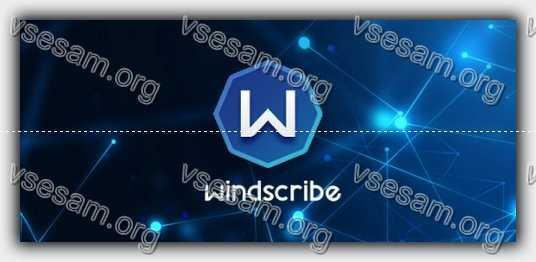 программа Windscribe для ноута