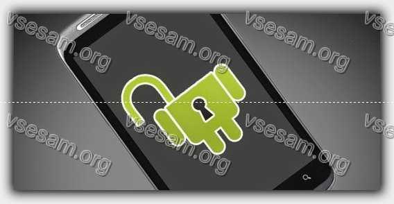 разблокированный телефон андроид