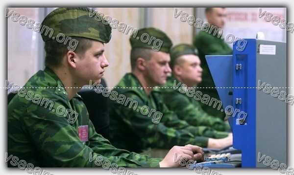 Испытания военного интернета