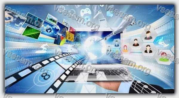 открыть разные файлы в ноутбуке