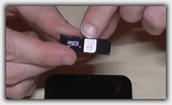 а50 samsung вставить симку и карту памяти