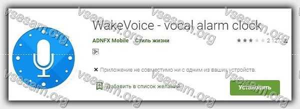 будильник при выключенном телефоне xiaomi