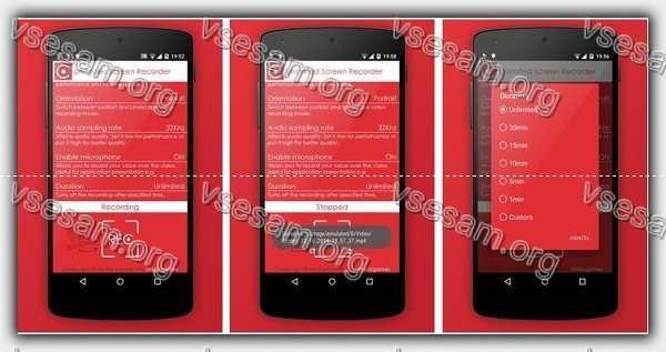 приложение Unlimited Screen Recorder