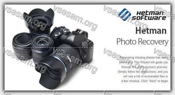 Программа восстанавливающая фото с флешки и карты памяти | 327x600